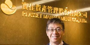 林家宏豪砸百億的「金融學習之旅」