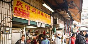 他百億身價  最愛帶老婆吃遍台灣小吃
