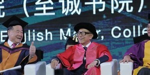 香港首富李嘉誠宣布退休